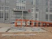 Kwikstage scaffolding-wm scaffold china